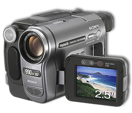 Sony dcr-trv270e usb